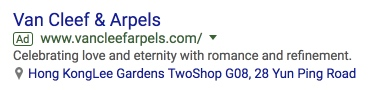 AdWords paid search ad