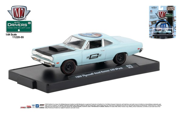 Carded - 1:64 scale (Sold in Outer's of 6)