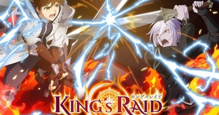 Thumbnail | Korean Fantasy RPG App King's Raid Gets Fall TV Anime