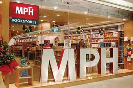 MPH store photo
