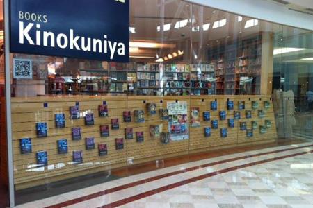 Books Kinokuniya store photo