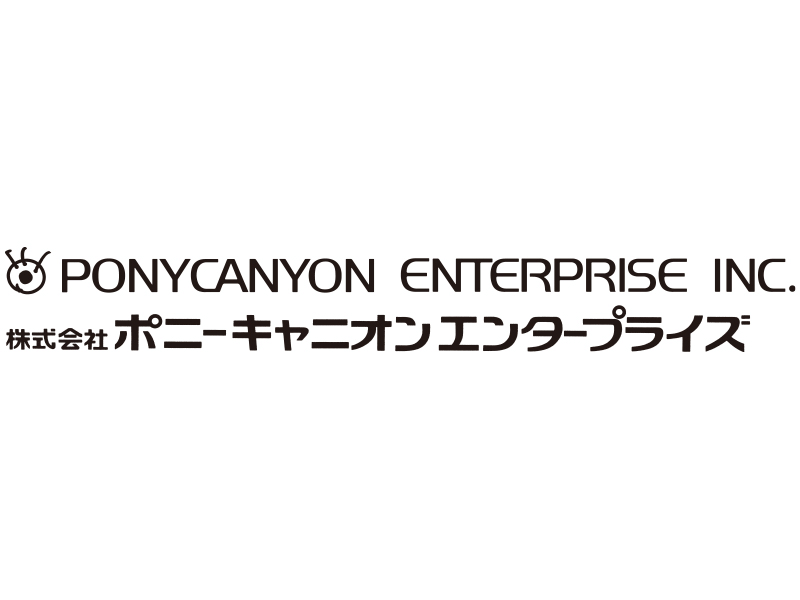 PONYCANYON ENTERPRISE INC.