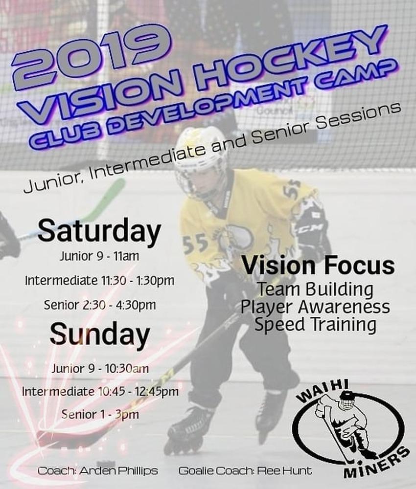 2019 Vision Hockey Club Development Camp