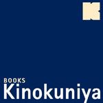Books Kinokuniya logo
