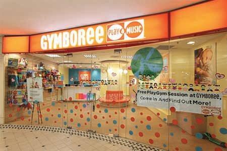 Gymboree photo