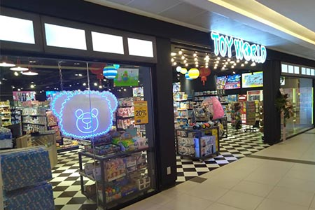 Toy World store photo