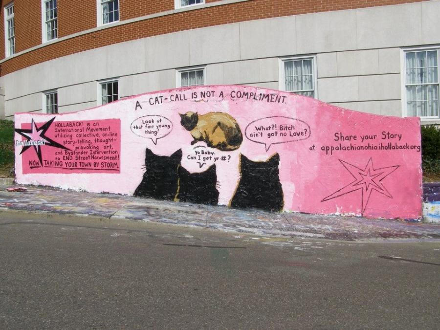 First Graffiti Wall