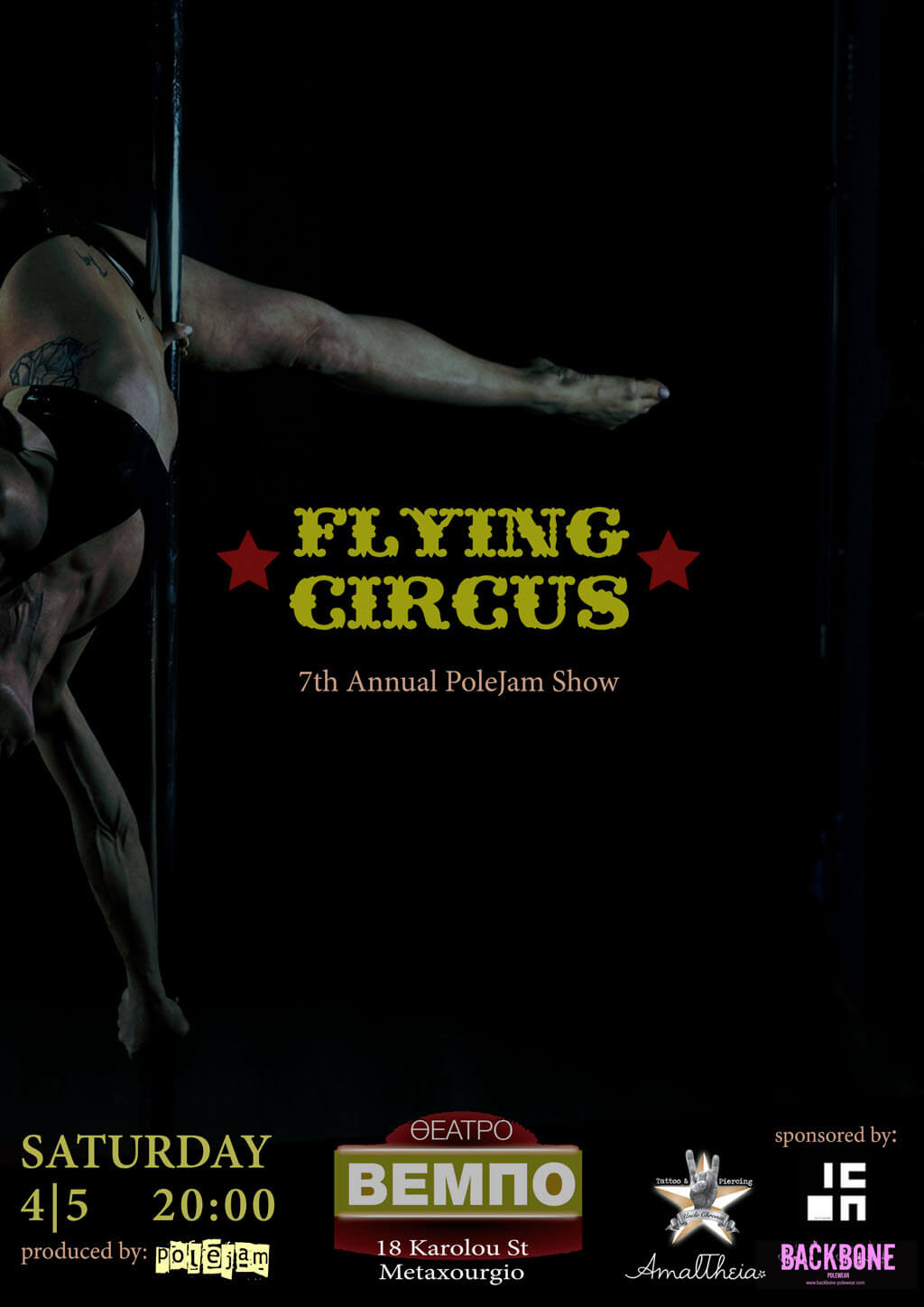 Flying Circus 7th Annual PoleJam Show 2019