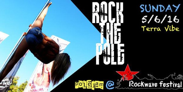 Rock Wave 2016