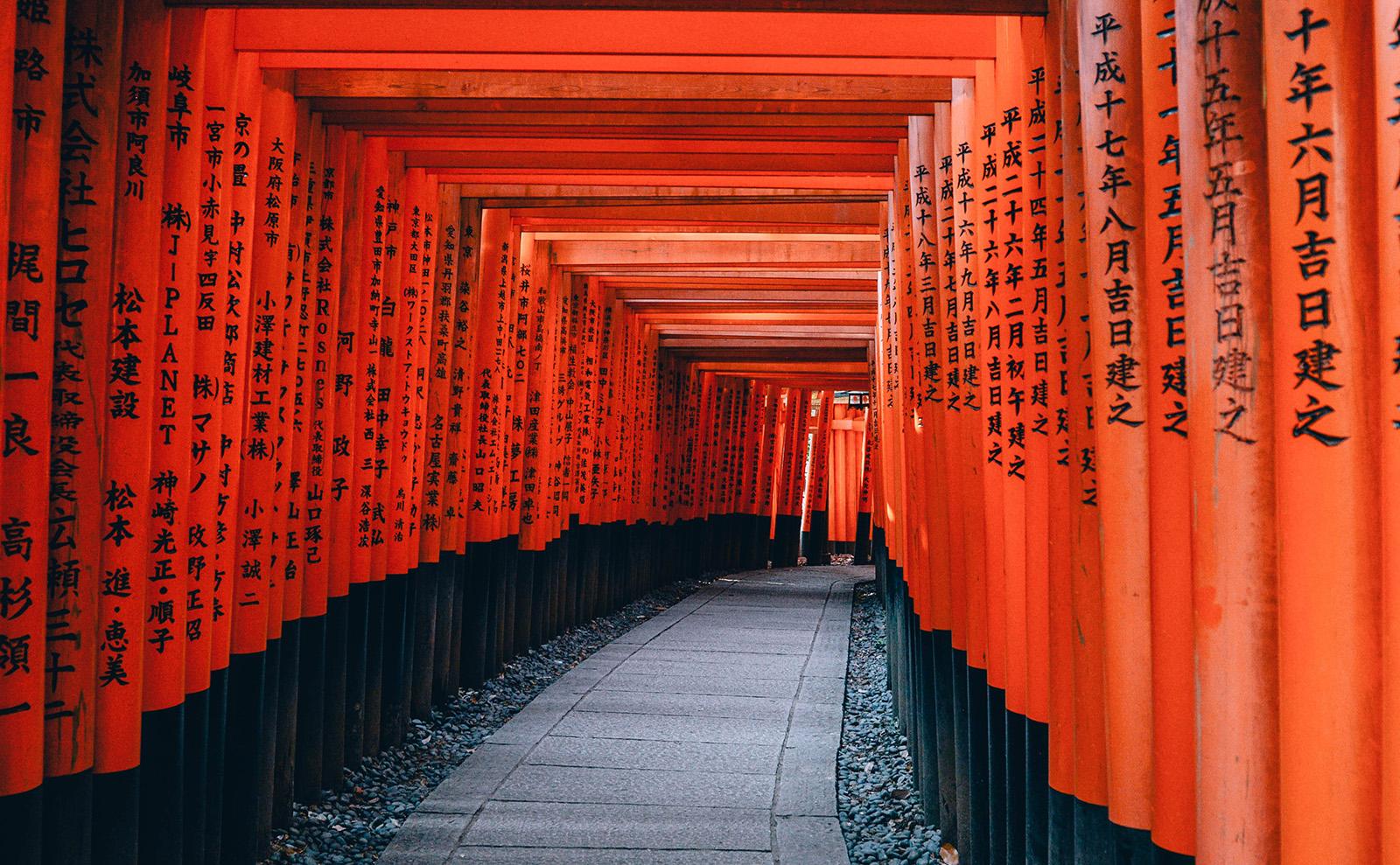 Fushimi Inari Shrine path in Kyoto-shi, Japan