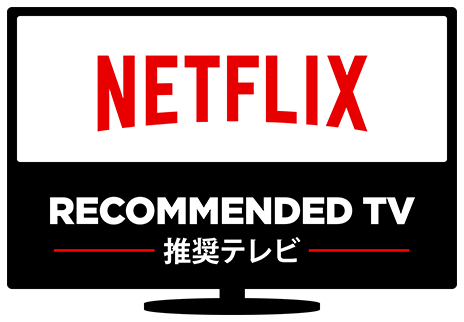Netflix Supported Devices | Watch Netflix on your phone, TV or