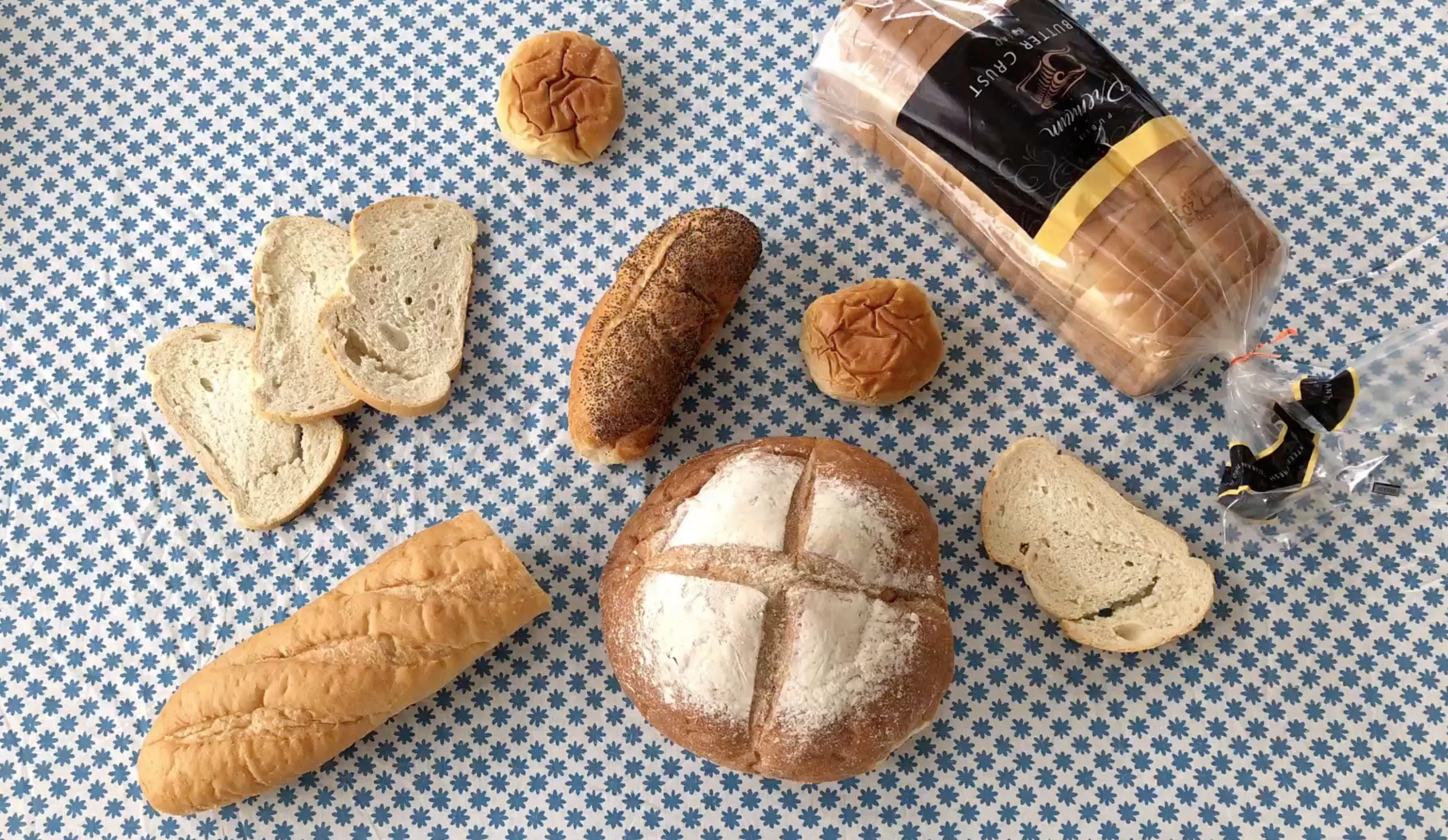 Video: How to Waste Less Bread