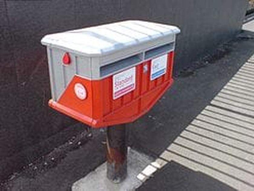 Mail theft, Waikato