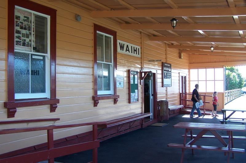 Waihi Railway Platform