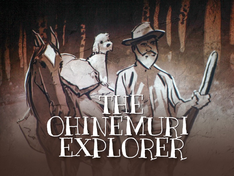 Ohinemuri Explorer Package