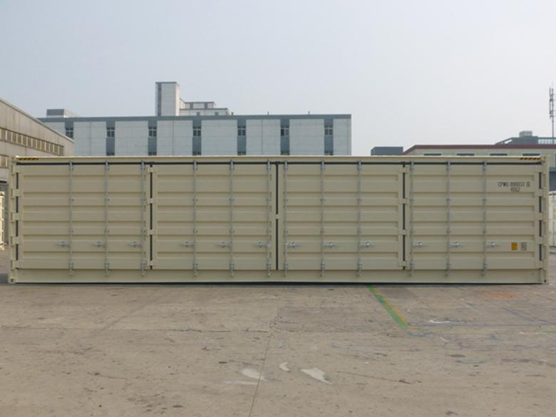 40' Open Side One Trip Container Door Side