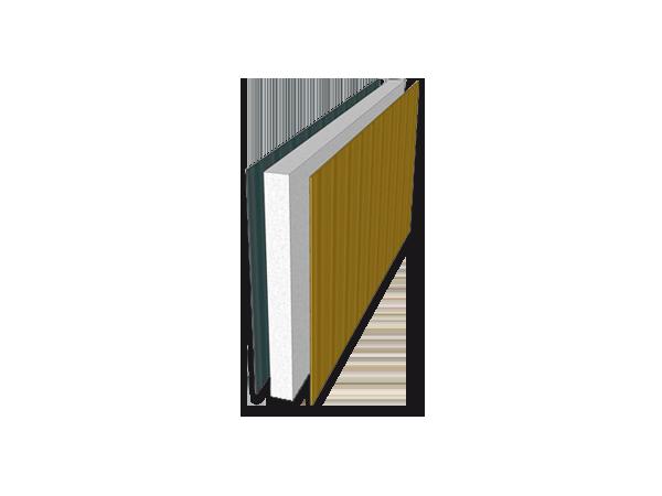 /uploads/insulation1.png