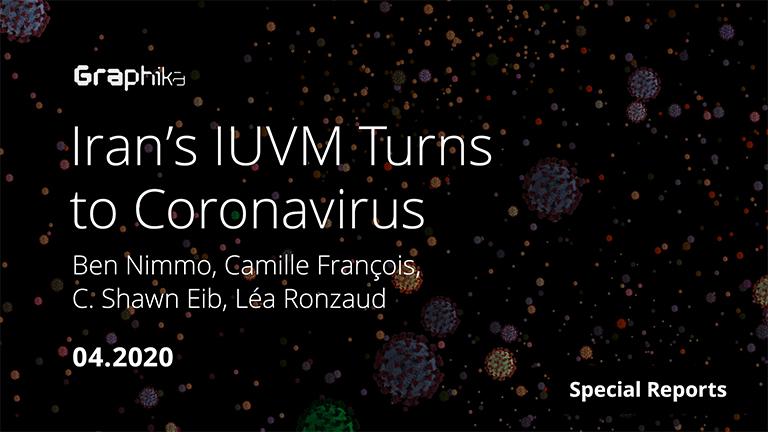 Iran's IUVM Turns To Coronavirus image